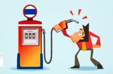 Sciopero benzinai: a rimetterci sono sempre gli automobilisti!