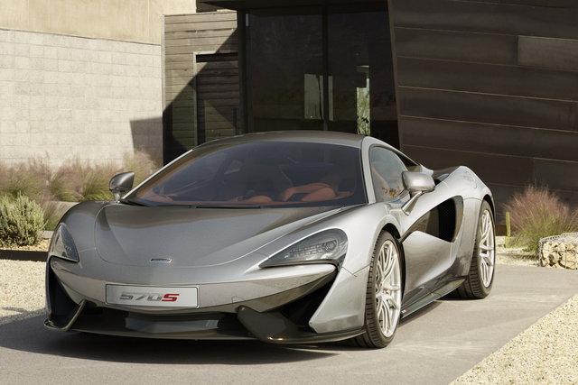 McLaren 570S/540C