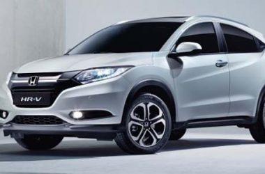Honda HR-V 2017: prezzi, consumi e motori