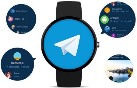 smartwatch telegram